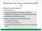 mathematics and science partnerships msp