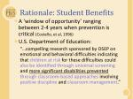 rationale student benefits