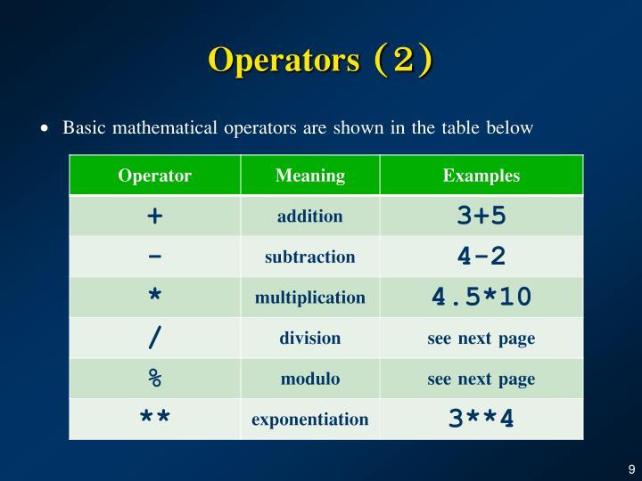 Operators (2)