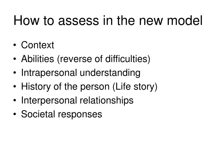 How to assess in the new model