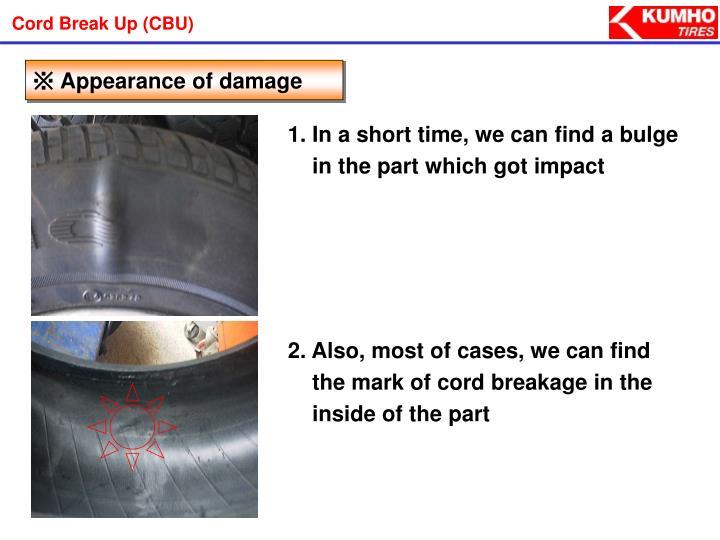 Cord Break Up (CBU)
