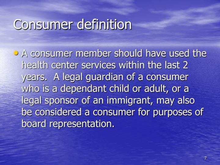 Consumer definition