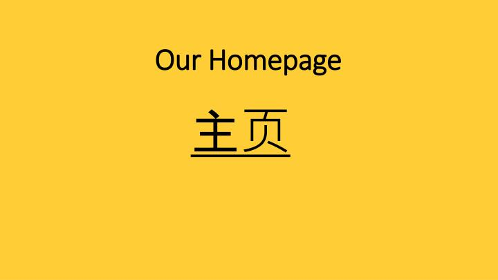 Our Homepage