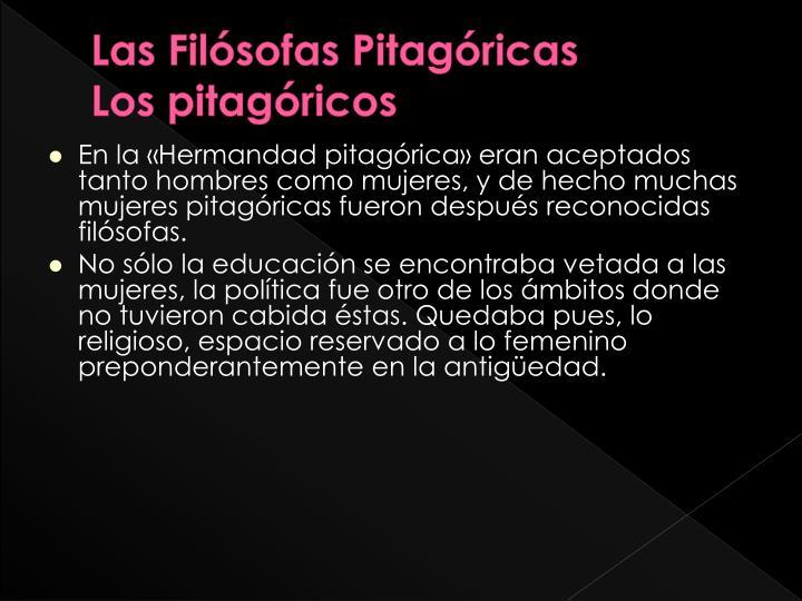 Las Filósofas