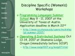 discipline specific women s workshops