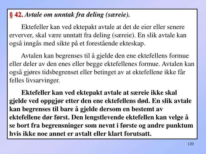 § 42.