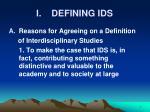 i defining ids