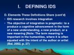 i defining ids11