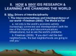 ii how why ids research learning are changing the world3