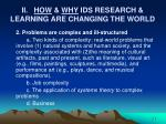 ii how why ids research learning are changing the world4