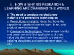 ii how why ids research learning are changing the world8