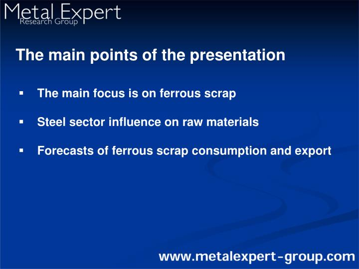 The main points of the presentation