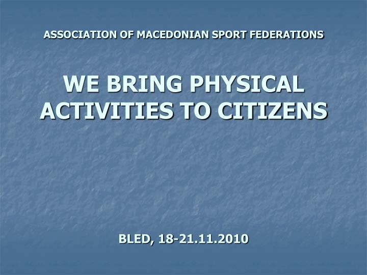 ASSOCIATION OF MACEDONIAN SPORT FEDERATIONS