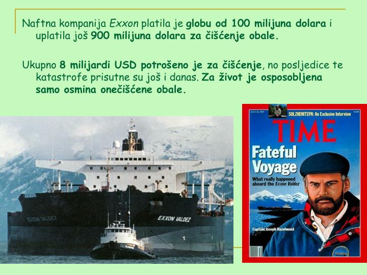 Naftna kompanija
