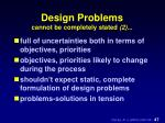 design problems cannot be completely stated 2