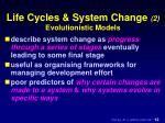 life cycles system change 2 evolutionistic models