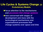 life cycles systems change 3 evolutionary models