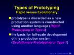 types of prototyping rapid versus evolutionary