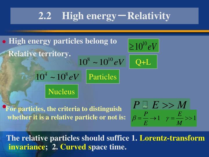 2.2    High energy