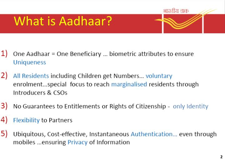 What is aadhaar