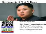 governments of n s korea