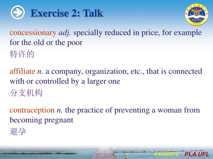 Exercise 2: Talk