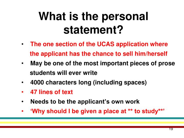 What is the personal statement?