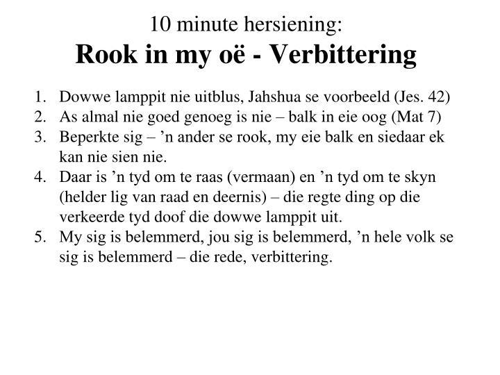 10 minute hersiening: