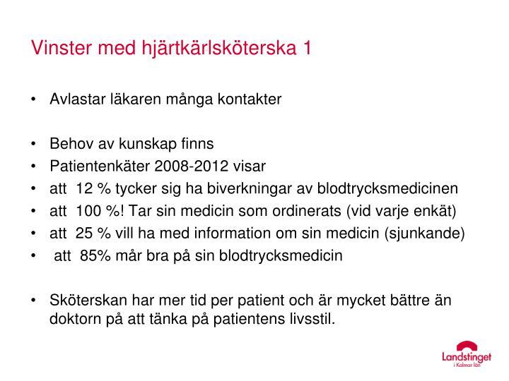Vinster med hjärtkärlsköterska 1