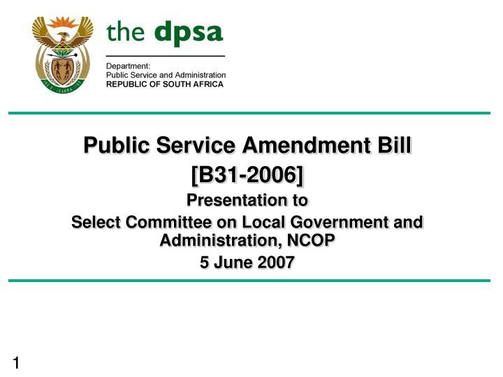 Public Service Amendment Bill