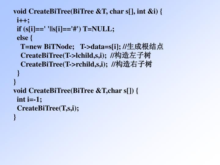 void CreateBiTree(BiTree &T, char s[], int &i) {