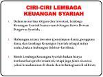 ciri ciri lembaga keuangan syariah