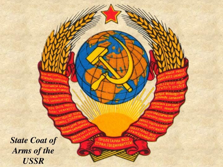 State Coat of Arms of the USSR