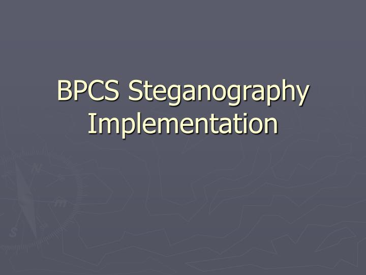 Bpcs steganography implementation