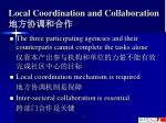 local coordination and collaboration