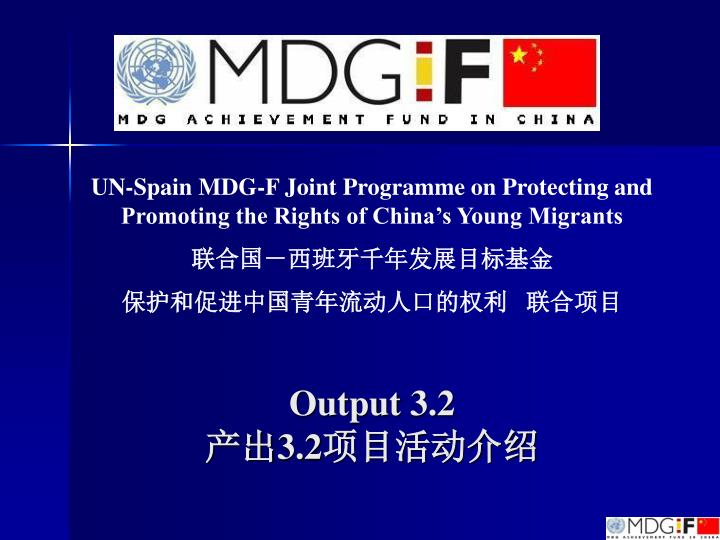 UN-Spain MDG-F Joint Programme on Protecting and Promoting the Rights of China's Young Migrants