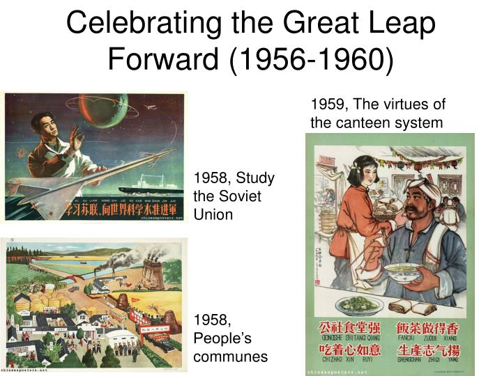 Celebrating the Great Leap Forward (1956-1960)