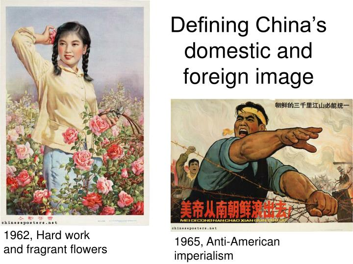 Defining China's domestic and foreign image