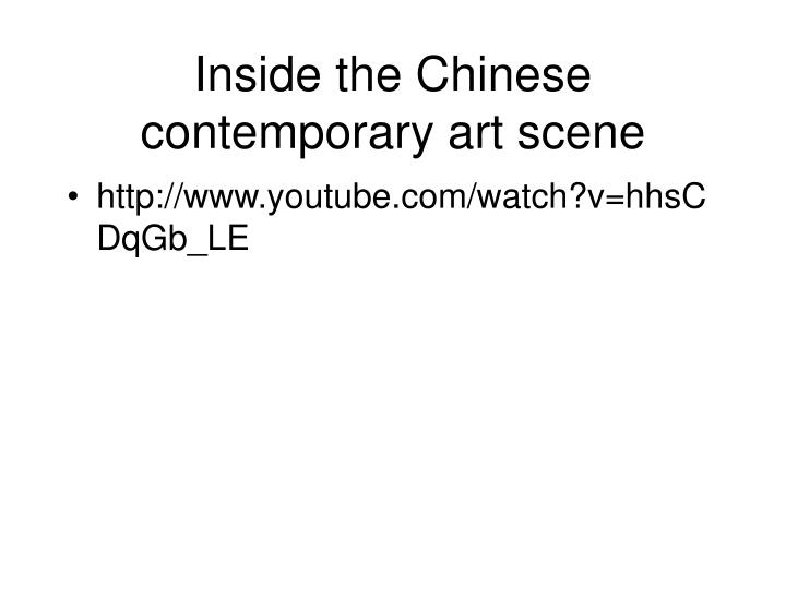 Inside the Chinese contemporary art scene