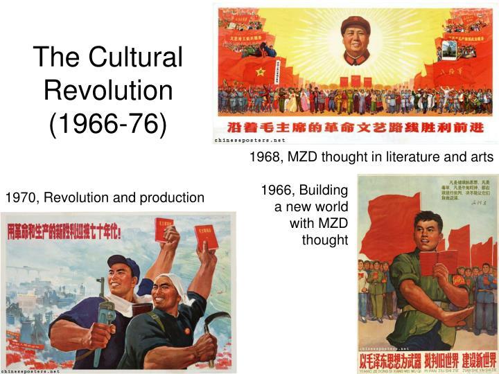 The Cultural Revolution (1966-76)