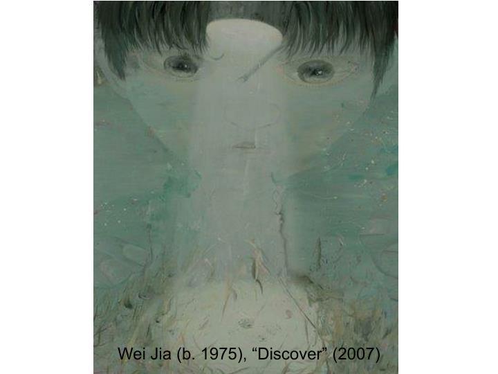 """Wei Jia (b. 1975), """"Discover"""" (2007)"""