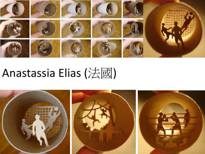 Anastassia Elias (