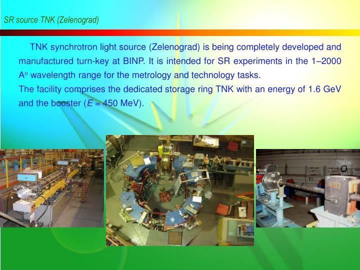 SR source TNK (Zelenograd)