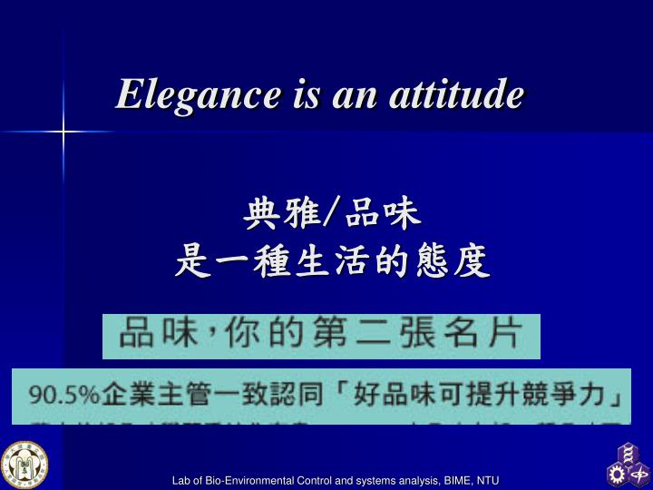 Elegance is an attitude