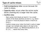 type of cache misses
