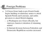 foreign problems1