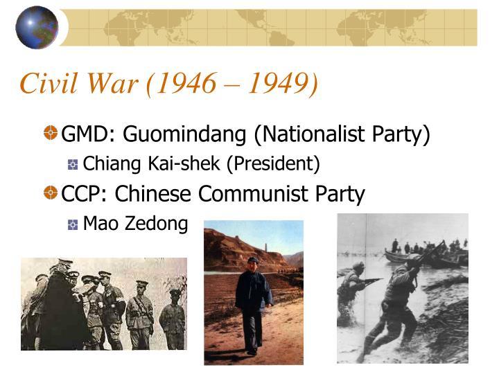 Civil War (1946 – 1949)