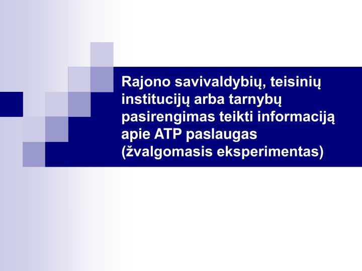 Rajono savivaldybių, teisinių institucijų arba tarnybų pasirengimas teikti informaciją apie ATP paslaugas (žvalgomasis eksperimentas)