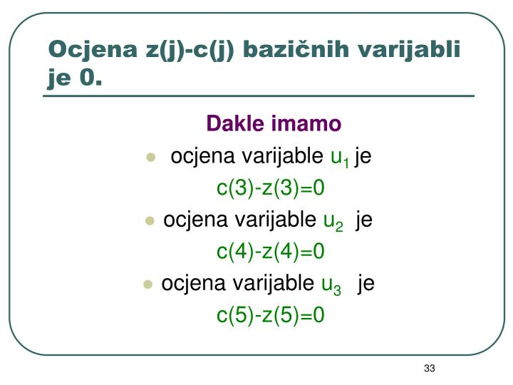 Ocjena z(j)-c(j) bazičnih varijabli je 0.