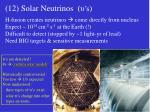 12 solar neutrinos s
